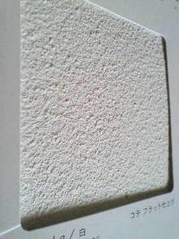 【氷河粘土の壁 スイスローム25kg 】