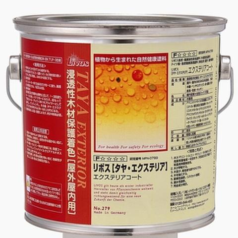 【リボス外装向け木部用塗料 タヤエクステリア 2.5L】