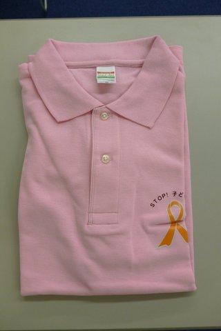 半そでポロ (ポケット無) ピンク