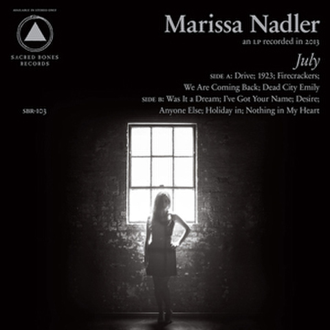 "Marissa Nadler ""July"" - LP"