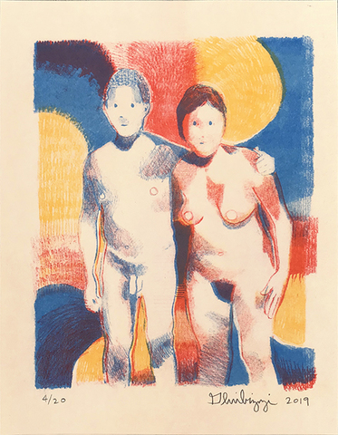 Untitled, 2019 (couple) Riso print by Dan Gluibizzi