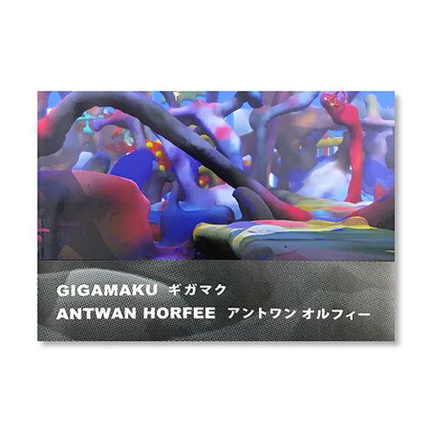 『GIGAMAKU』- Antwan Horfee