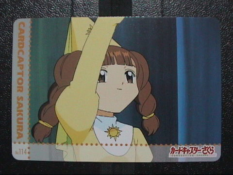 ▼001 トレカ CCさくら A-114
