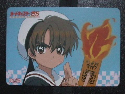 ▼001 トレカ CCさくら A-060