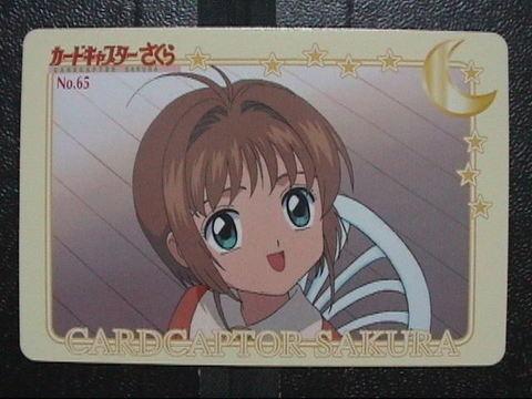 ▼001 トレカ CCさくら A-065