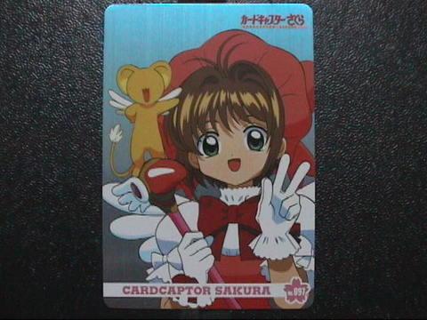 ▼002 トレカ CCさくら A-097