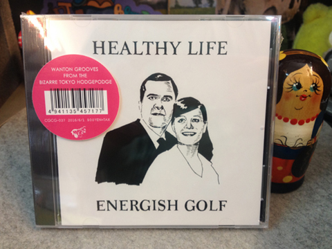 ENERGISH GOLF 『HEALTY LIFE』