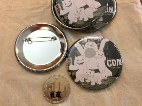 cちゃんバッヂ(ホルモン編)
