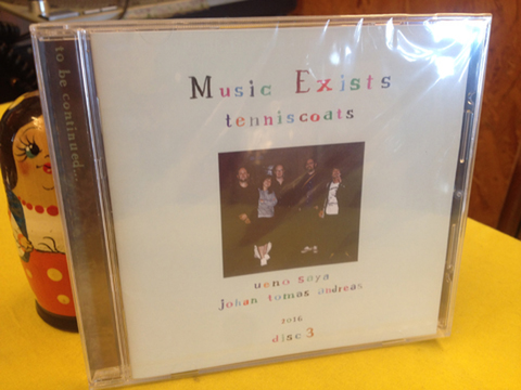 テニスコーツ 『Music Exists disc3』