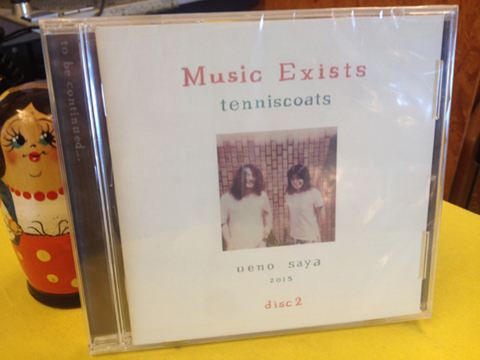 テニスコーツ 『Music Exists disc2』
