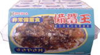 非常食セット 【HOT!ぐるべん7備蓄王 すきやき丼:6食】 賞味期限7年