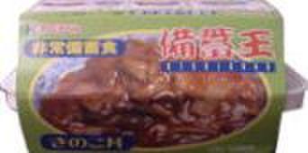 非常食セット 【HOT!ぐるべん7備蓄王 きのこ丼:6食】 賞味期限7年