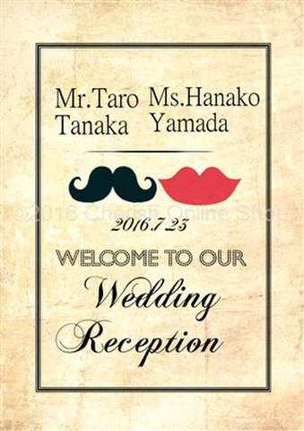 ウェルカムポスター Mr.& Ms. Wedding Party with old paper(A4サイズ)