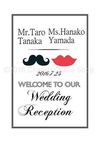 ウェルカムポスター Mr.& Ms. Wedding Party(A4サイズ)