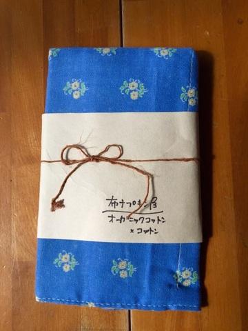 布ナプキン (フラワー ブルー)