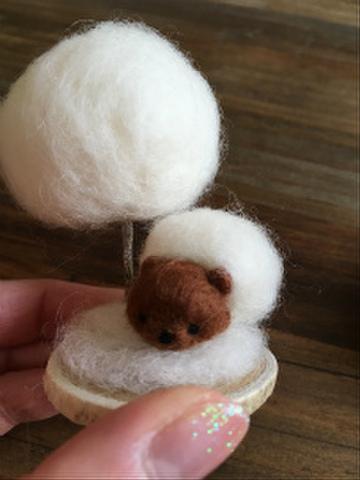 羊毛の森クマさんうつぶせ寝(冬)