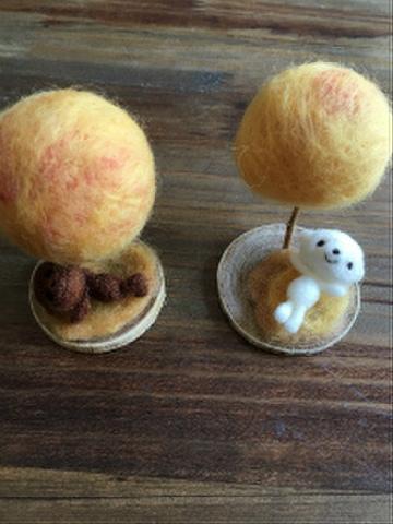 羊毛の森マルチーズ(秋)
