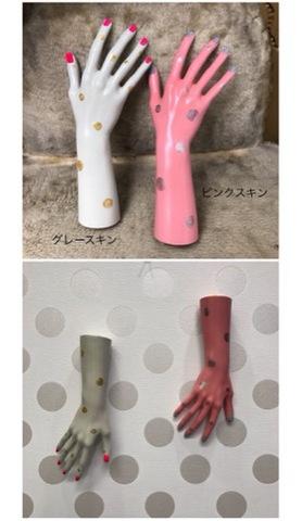 お手手ちゃん/kimizou※クレジット不可