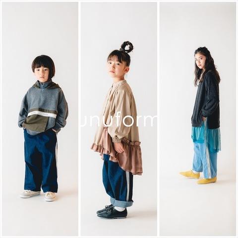 (コドモ)(オトナ) サイドテープストレートデニム /nunuforme