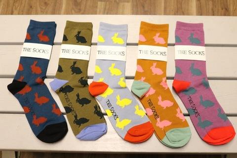 USAS /Monde the socks