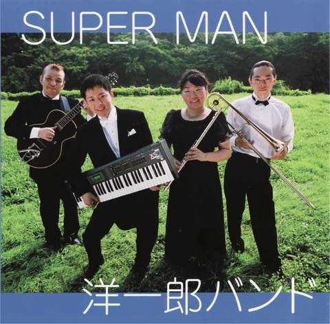 SUPER MAN(洋一郎バンド)