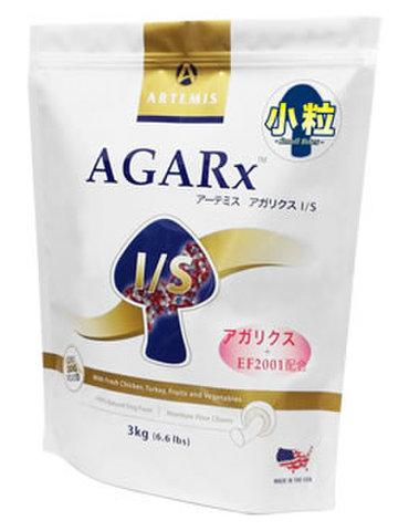 アガリクスI/S 小粒 3kg