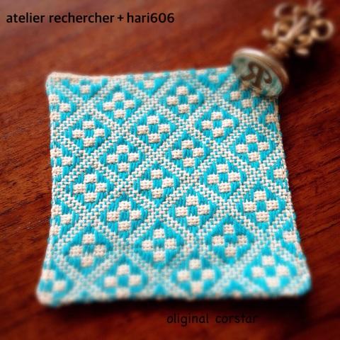 こぎん刺しコースター(花紋)ブルー