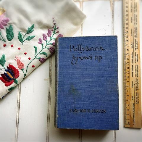 青い本。古書