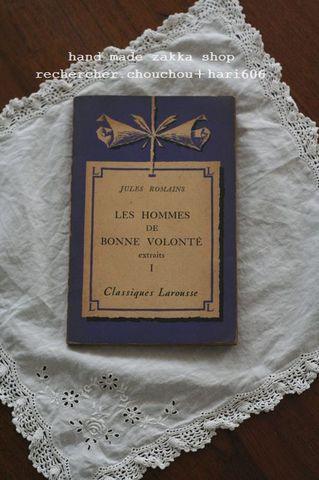 フランスの古い古書○。no1