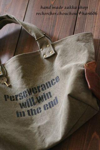 ビンテージ帆布bag○。