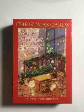 クリスマスカード②