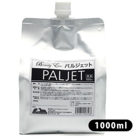 パルジェット 1000ml 詰め替え(除菌・消臭用品)