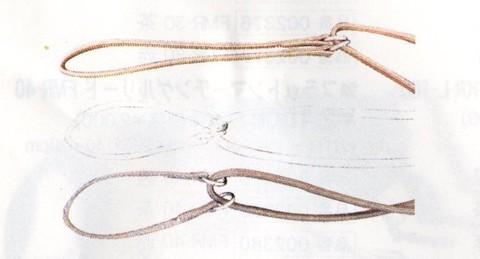 パラシュートマーチンゲルリード PMR-M-120 白