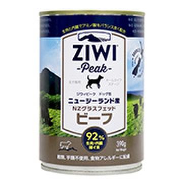 ZiwiPeak(ジウィピーク)ドッグ缶 ニュージーランド グラスフェッドビーフ 390g×12缶セット