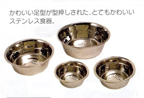 足型ステンレス食器皿型M 19cm