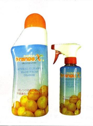 オレンジX