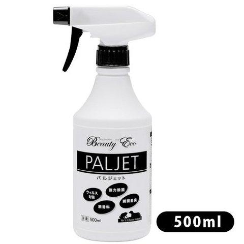 パルジェット 500ml (除菌・消臭用品)