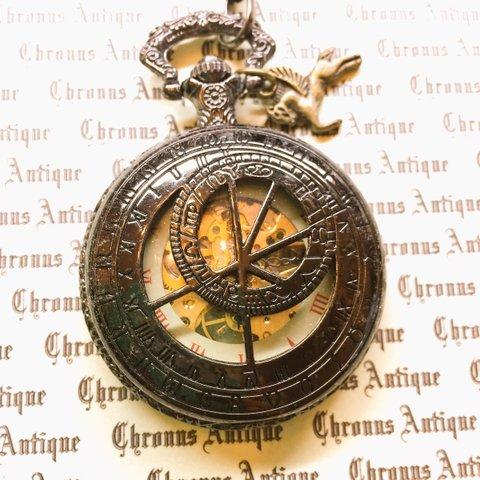 942.手巻き式懐中時計(クローム・コペルニクス・ペガサス)