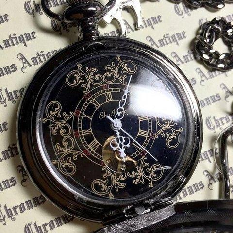 938.手巻き式懐中時計(クロームロマン・銀の猫)
