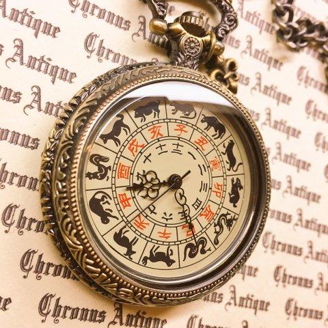 912.手巻き式懐中時計(和・干支・漢数字)