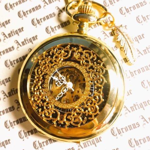 902.手巻き式懐中時計(羽根・金)