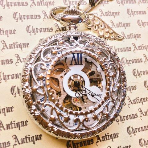 955.手巻き式懐中時計(シルバー・星アラベスク・銀翼)
