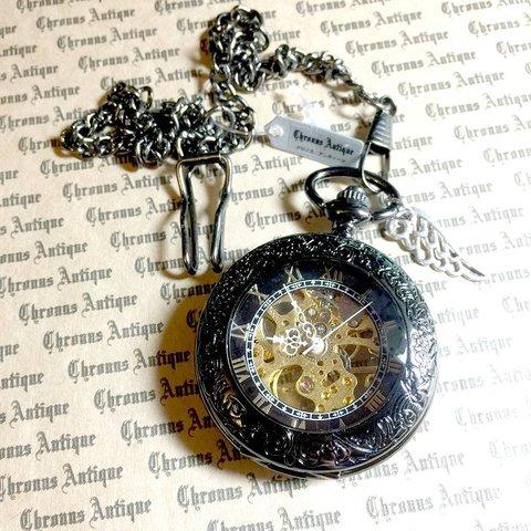 927.手巻き式懐中時計