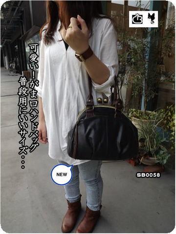 【NEWがま口バッグ】Laisser Faireキューズ牛革がま口ハンドバッグsb0058 【可愛いバッグ】