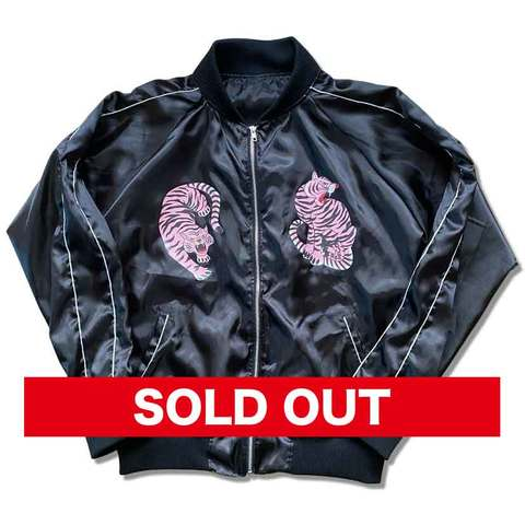 "Souvenior jacket ""Tiger"" black"