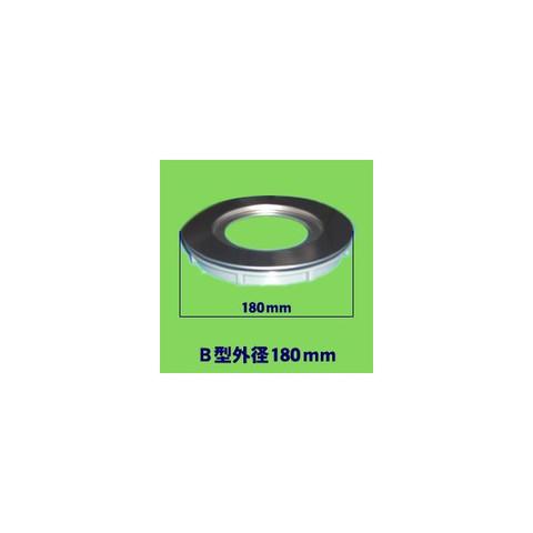ディスポーザー専用B型口金調整アダプター外径180mmです。