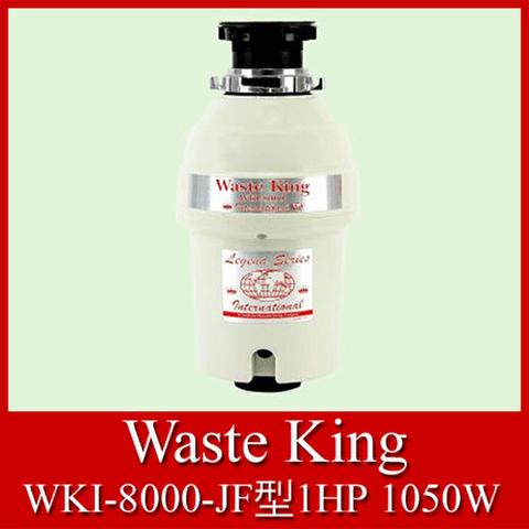 米国アナハイム社製 WKI-8000-JF型 1HP 1050W