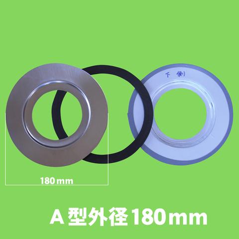 ディスポーザー専用口金調整アダプターA型外径180mm