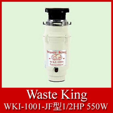 米国アナハイム社製 WKI-1001-JF型 1/2HP 550W