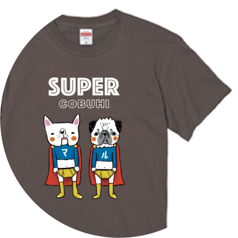 ブリーフマンTシャツ(濃い色)